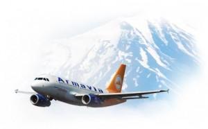 Avion de Aerolínea Armavia