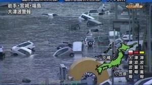 Terremoto 8.9 en Tokio, 11 marzo 2011