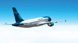 nuevos vuelos en mexicana de aviacion