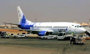 avion sama airlines